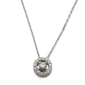 Collar de 0.19cts de diamantes y oro blanco de 18Ktes. 40cm de largo. 8mm de diametro Never say never