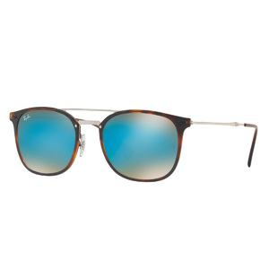 Gafas Ray Ban Injected RB42866257B755