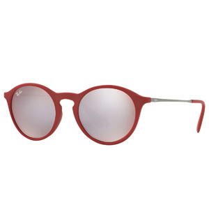 Gafas Ray Ban Youngster RB42436264B549