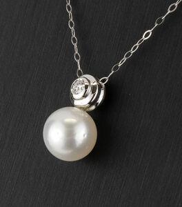 Gargantilla de oro blanco con colgante de oro blanco con incrustación de 1 diamante talla de brillante de 0,12 kts y 1 perla cultivada South Sea Perls (Australiana)
