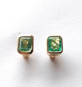 Pendientes de Esmeraldas y Oro 18k