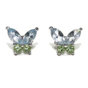 Pendientes de oro blanco de 18Ktes mariposas con circonitas de color. presión Never say never