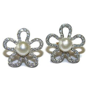 Pendientes 'Letizia' de oro blanco de 18Ktes, perla culitvada de 5mm y circonitas Never say never