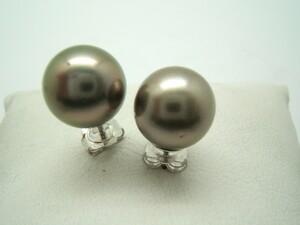 Pendientes perla Tahití