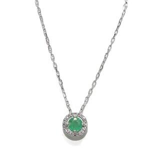 Precioso collar con 0.06cts de diamantes y una esmeralda de 4mm oro 18Ktes. 40cm Never say never