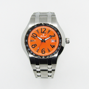 Reloj bassel de acero