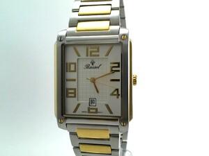 Reloj Bassel Hombre CR2077