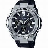 Reloj CASIO GST-W130C-1AER