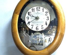 Reloj Rhytm Pared Rhythm 4MH782AR07