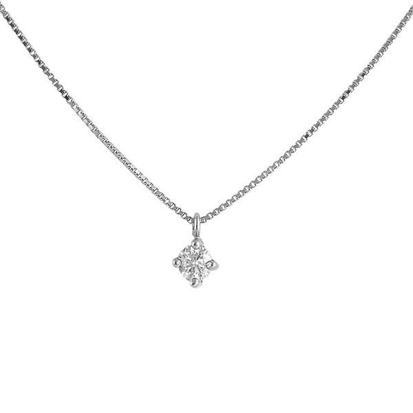 a5a8de9f597e Collar Cadena oro ley 18k blanco con colgante diamante talla brillante  487017 Karammelo