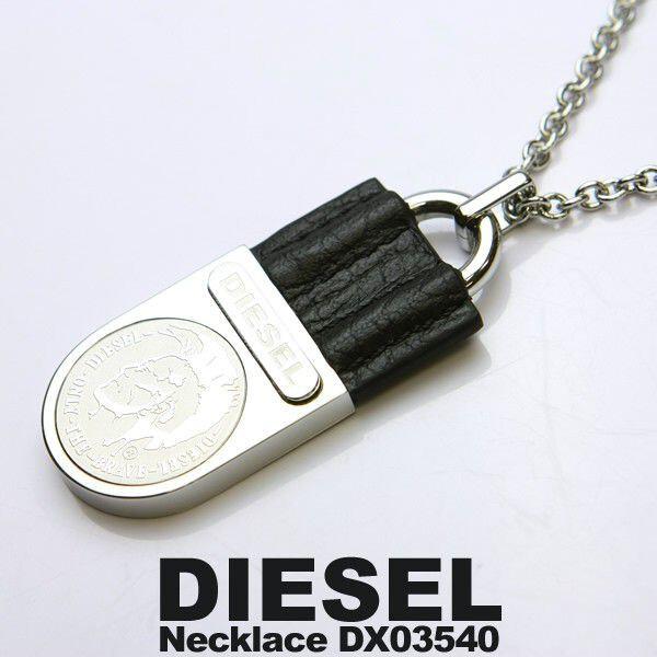 Medalla COLGANTE ACERO DIESEL DXX0354040