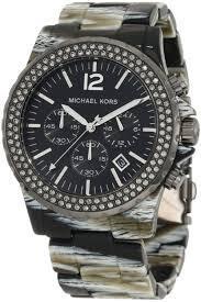 Reloj Michael Kors Madison Zebra para mujer MK5599