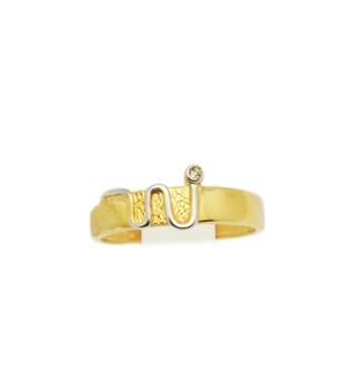 RING GOLD DIAMOND RING