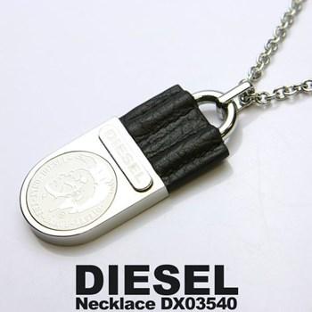 MEDAL PENDANT STEEL DIESEL DXX0354040