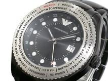 Montre Qu'emporio Armani montres AR0587