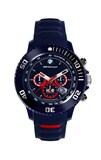MONTRE ANALOGIQUE MENS GLACE BM.CH.BRD.B.S.14 Ice watch