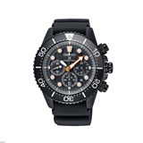 WATCH ANALOG MENS SEIKO SSC673P1