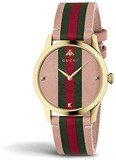 UNISEX GUCCI YA1264118 ANALOG CLOCK
