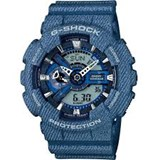 WATCH CASIO G-SHOCK GA-110DC-2AER