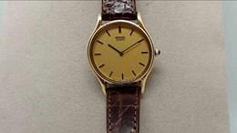 Reloj CORCHARAYRED Seiko SXNC34P