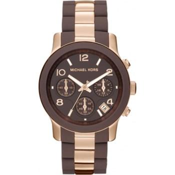 Reloj Michael Kors RUNWAY  MK5658