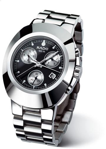 30693281075 Compra jóias e relógios com grandes descontos